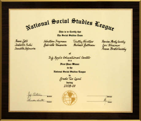 10-Social-Studies-gr-2-2008-2009