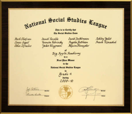 12-Social-Studies-gr-4-2009-2010