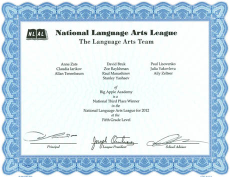 22-LANGUAGE-ARTS-CERT-12