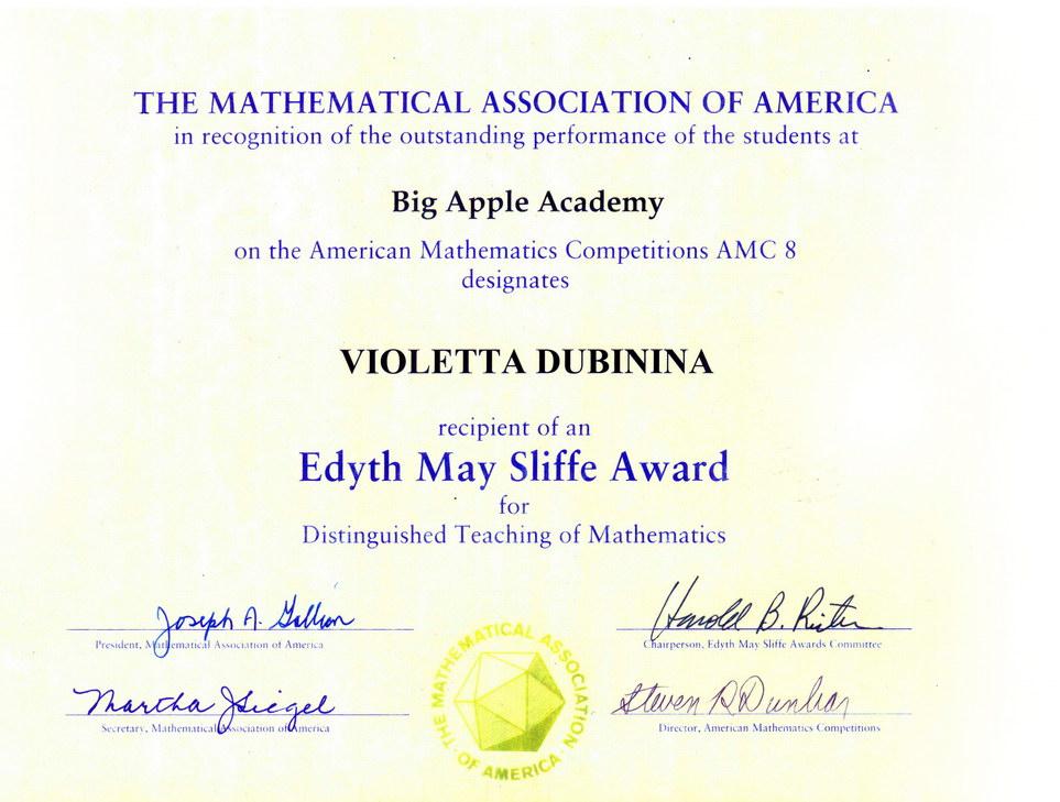 Violetta-Dubinina-Award+